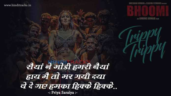 Trippy Trippy Hindi Lyrics