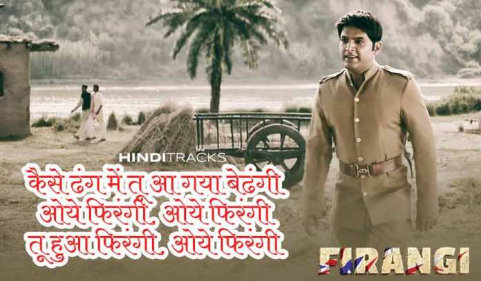 Oye Firangi Hindi Lyrics