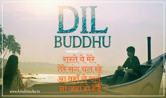 Dil Buddhu Hindi Lyrics