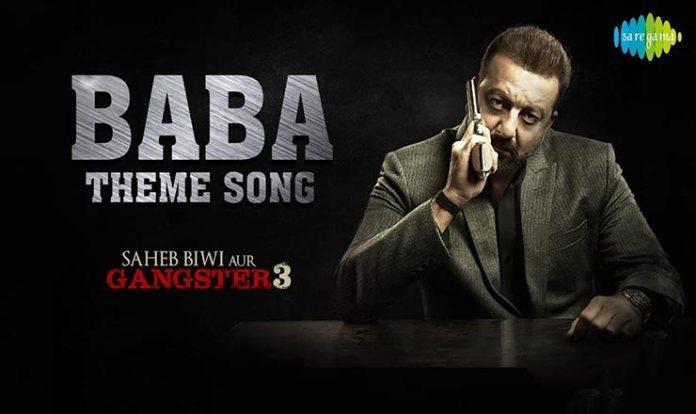 Baba Theme Lyrics