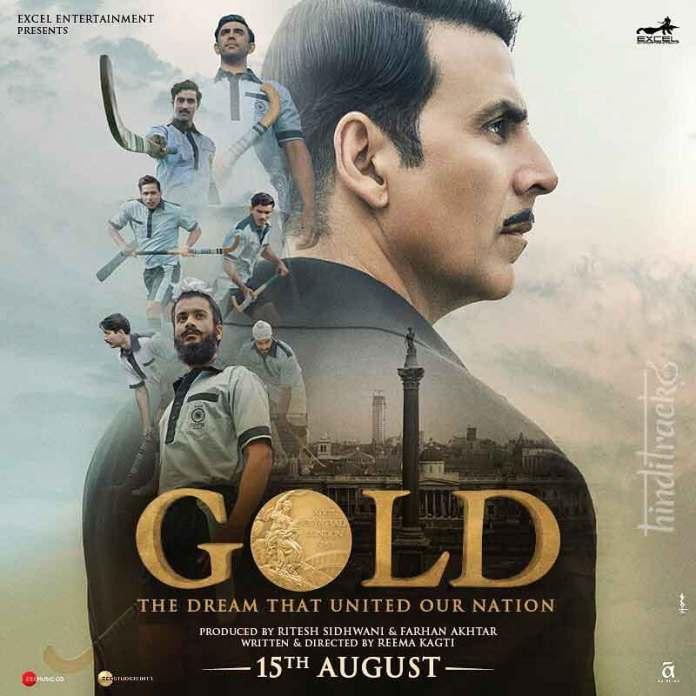 Gold movie lyrics in Hindi