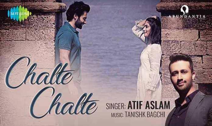 Chalte Chalte Lyrics