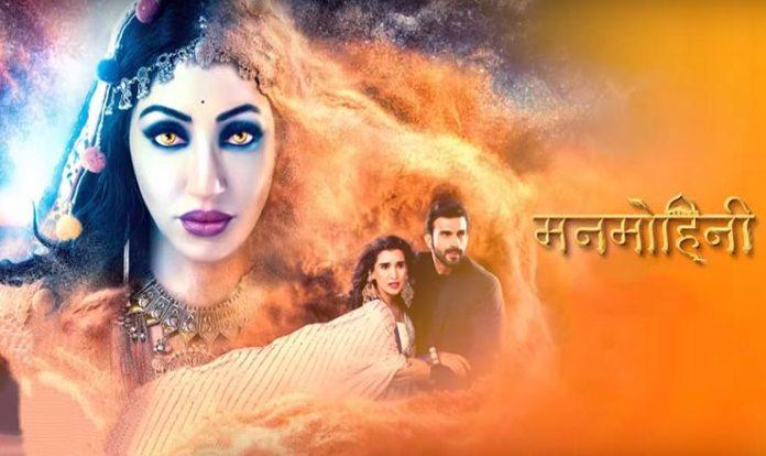 Aaja Re Lyrics Manmohini Serial
