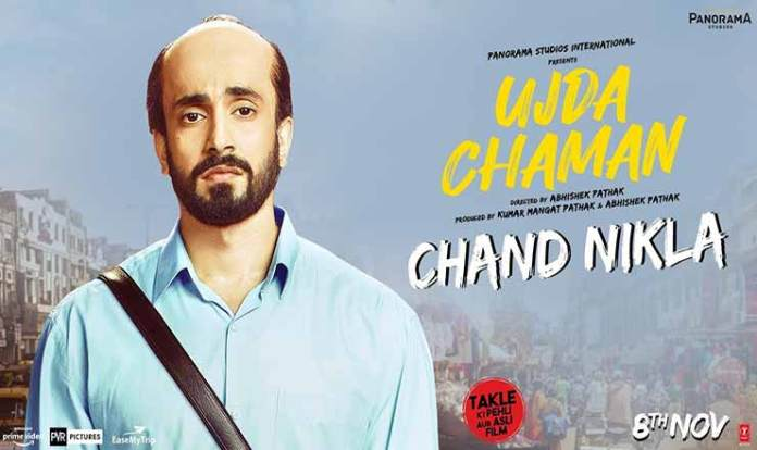 chand nikla lyrics in hindi