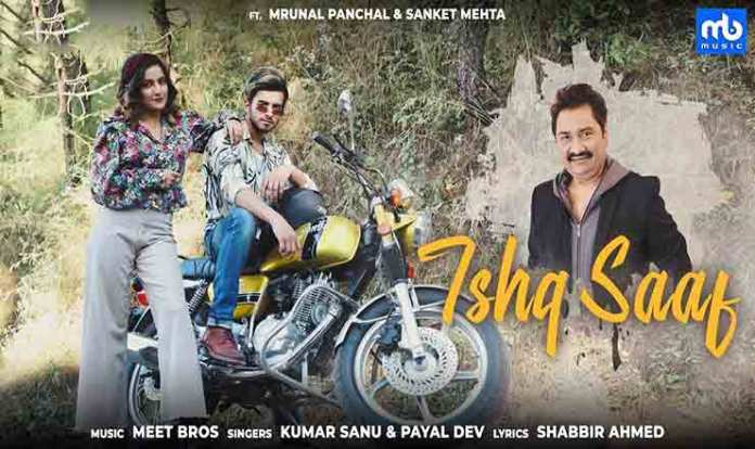 Ishq Saaf Lyrics