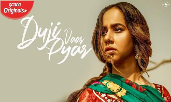 Duji Vaar Pyar Lyrics in Hindi
