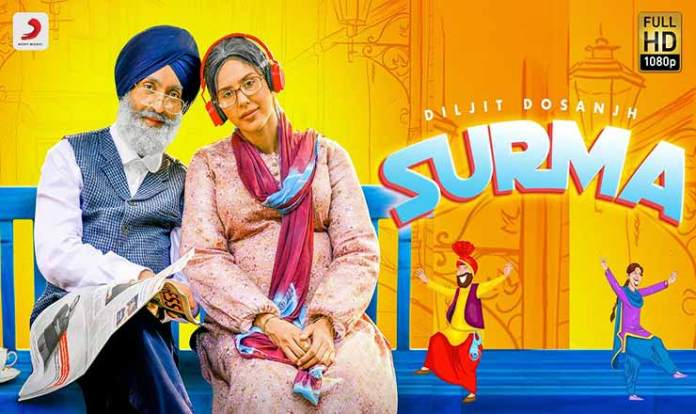 surma lyrics in hindi