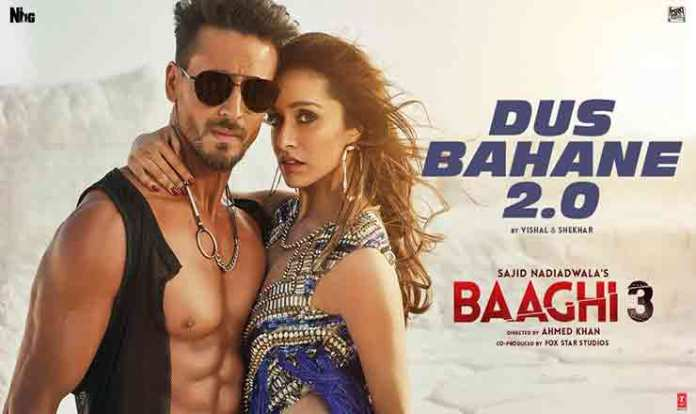 Dus Bahane 2.0 Lyrics in Hindi