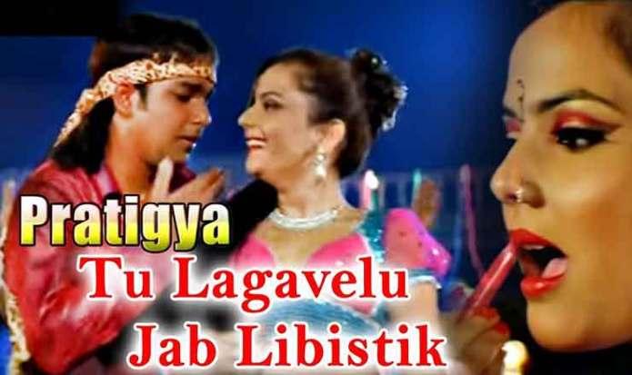 kamariya Kare Lapalop Lyrics in Hindi