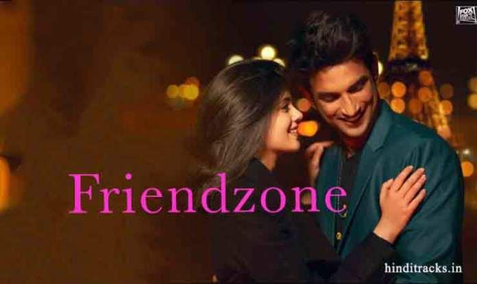 Friendzone lyrics in Hindi