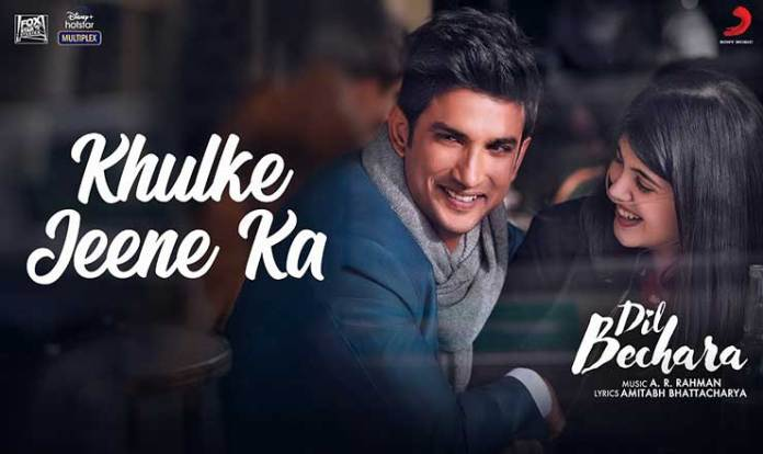 Khulke Jeene Ka lyrics in Hindi from Dil Bechara