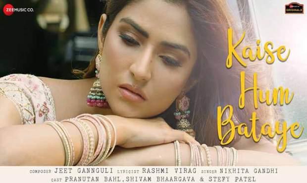 Kaise Hum Bataye lyrics in Hindi