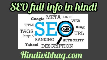 seo in hindi