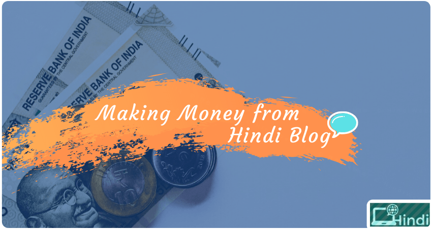 Earn Money from a Hindi Blog