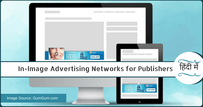 in-image-ads-make-money-images-for-publishers-in-hindi