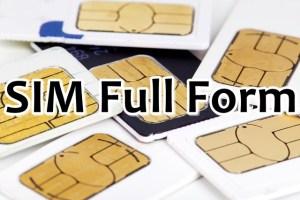 SIM Full Form: सिम का फुल फॉर्म