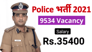UP-Police-Si-Recruitment-2021