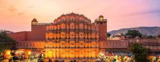 राजस्थान जिला दर्शन- जयपुर जिला दर्शन
