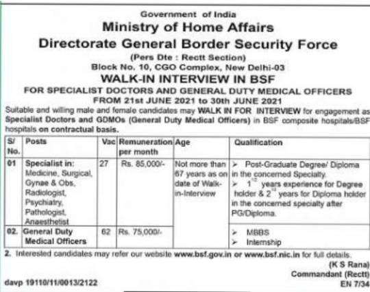 BSF-Bharti-2021