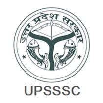 UP-Panchayat-Sahayak-Recruitment-2021