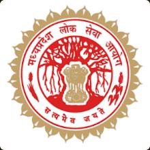 MPPSC-DSP-bharti-2021