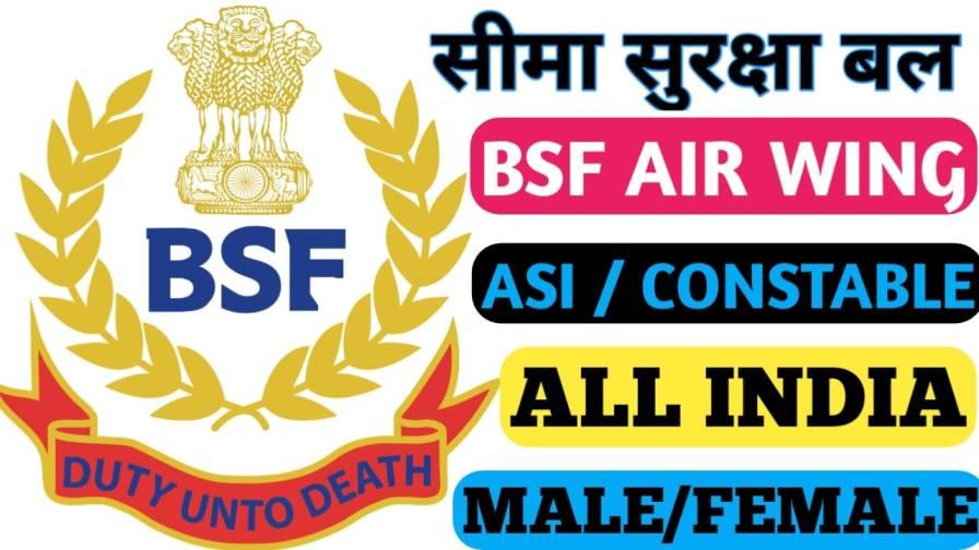 BSF-Group-C-Recruitment-2021