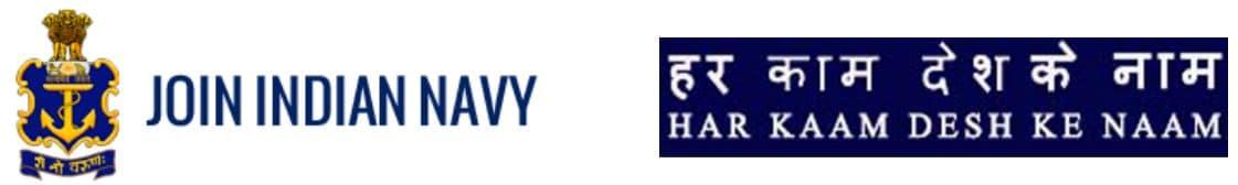 Indian-Navy-Tradesman-Bharti-2021