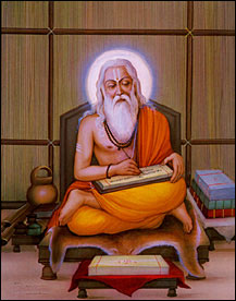writing mantras from hinduism