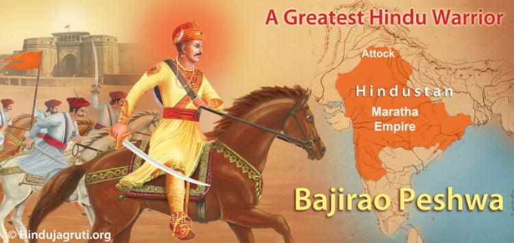 SHRIMANT BAJIRAO PESHWA: Legendary warrior of the Marathas (1/3)