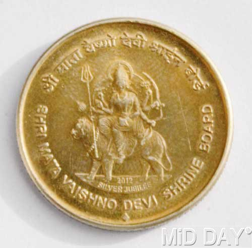 Rs 5 coin to commemorate Shri Mata Vaishno Devi Shrine Board's silver jubilee