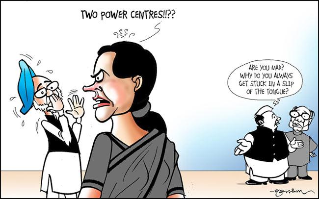 Sonia Free Speech