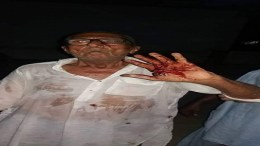Old Hindu Man Assaulted