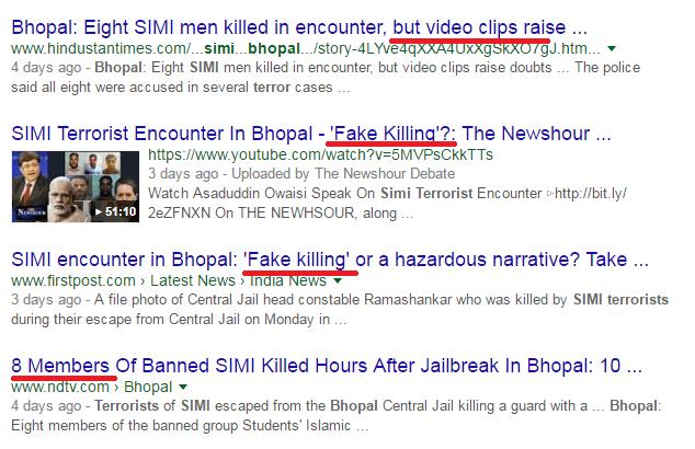 simi_media