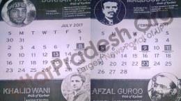 AMU Calendar