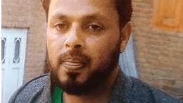 Farooq Ahmed Dar