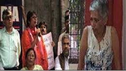 Responsible for Gauri Lankesh murder
