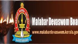 Malabar Devasom Board