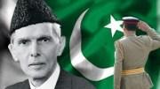 terrorist State Pakistan