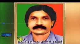 Jayakrishnan Master જયકૃષ્ણન માસ્ટર
