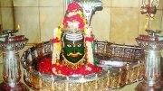 Mahakaleshwar Panchamrita