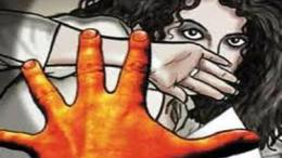Raped and Forced to Convert to Islam Teacher tries to Rape Raped a Patient French Woman Molested Raped Minor Girl Gang-Raped held captive and raped