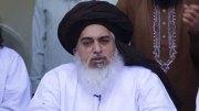 Muslim Scholar