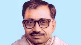 Deen Dayal Upadhyaya