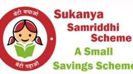 Sukanya_Samriddhi_Yojana_SSY