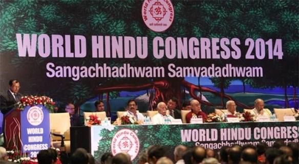 whc_WorldHinduCongress_Chicago_Delhi