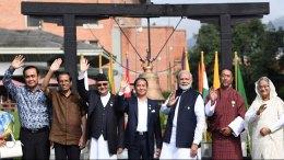 Nepal's Leaders