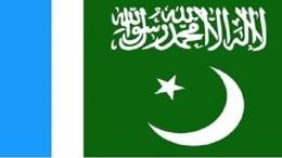 jamaat-e-islami-flag