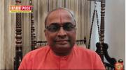 Nehruvian State Sanatan Sanstha
