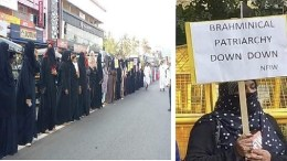 CPM-kerala-sabarimala-women-wall-muslim-burqa women's wall