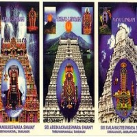 Pancha Bhoota Lingas - Manifestation of 5 elements of nature